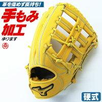 【P10倍】日本製のミズノプロ! ミズノ 硬式グローブ ミズノプロ 2018 BSS 限定モデル 外野手用 右投げ グローブ 硬式グラブ 高校野球ルール対応 mizuno 1ajgh79907-47の画像