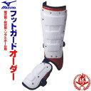 sports-musashi:10019908