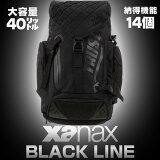 ������֥�å������å������������ʥå��� �ե�åץХå��ѥå� ���å� 40L xanax BLACK LINE �֥�å��饤�� ��� xanax ba-g805