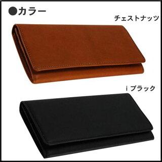 【刻印無料】名入れで世界に一つのスペシャルに。ミズノ長財布グラブレザーコレクションカードケース財布長サイフ名入れ可能メンズ革グローブレザー牛皮本皮m-leather-1