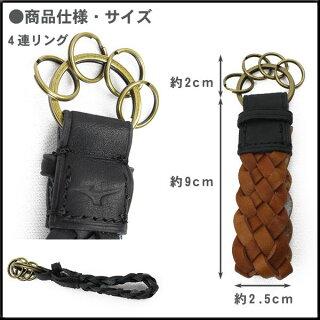 �ץ쥼��ȤˤԤä��ꡪ�ߥ��Υ쥶�������ۥ��������֥쥶�����쥯������ۥ�����ץ��?�֥쥶����������m-leather-7