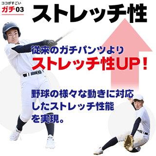 ���������ߥ��ΤΥ�˥ե����ࡣ��줬����䤹����ɾȽ�Ǥ����ߥ�������˥ե�����ѥ�ĥ쥮��顼�����ץ��硼�ȥ��������������ѥ��m-pants-a