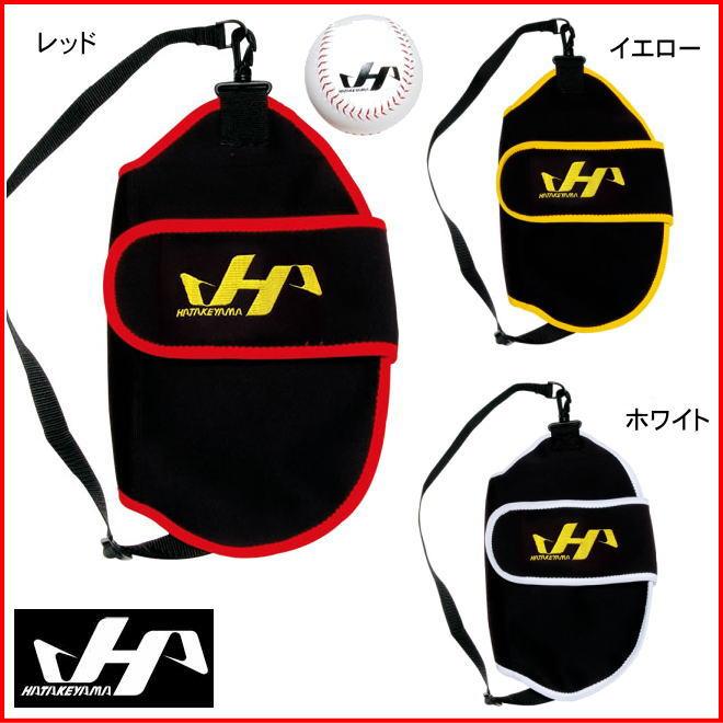 野球グローブメンテナンス用品ハタケヤマBA-13グラブホルダーグローブホルダー保型用ボール付