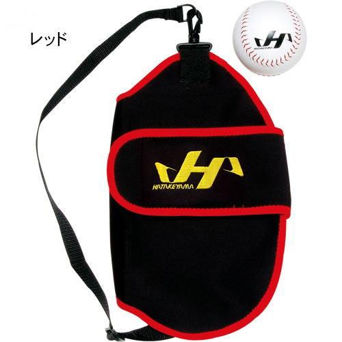 野球グローブメンテナンス用品ハタケヤマBA13グラブホルダーグローブホルダー保型用ボール付