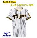 野球 ユニフォーム【限定品。阪神 タイガース】12JRMT2...