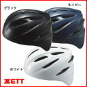 野球用品【ゼット】 BHL400 ZETT キャッチャー用ヘルメット(硬式用) 装着感ゼロの軽量設計 SALE/セール