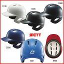 野球用品 ソフトボール ヘルメット 【ゼット】 ZETT ヘルメット(ソフト用)両耳付打者用 BHL570