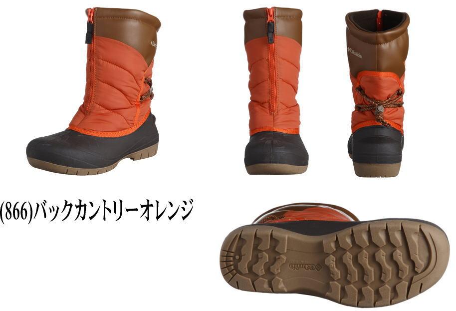 ... 冬 靴 靴 ウィンター 男女 兼用