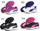 プーマ アクシス V3 メッシュ ワイド 360035 01/02/03/04 PUMA スニーカー ランニング ジョギング シューズ メンズ レディース 靴 ...