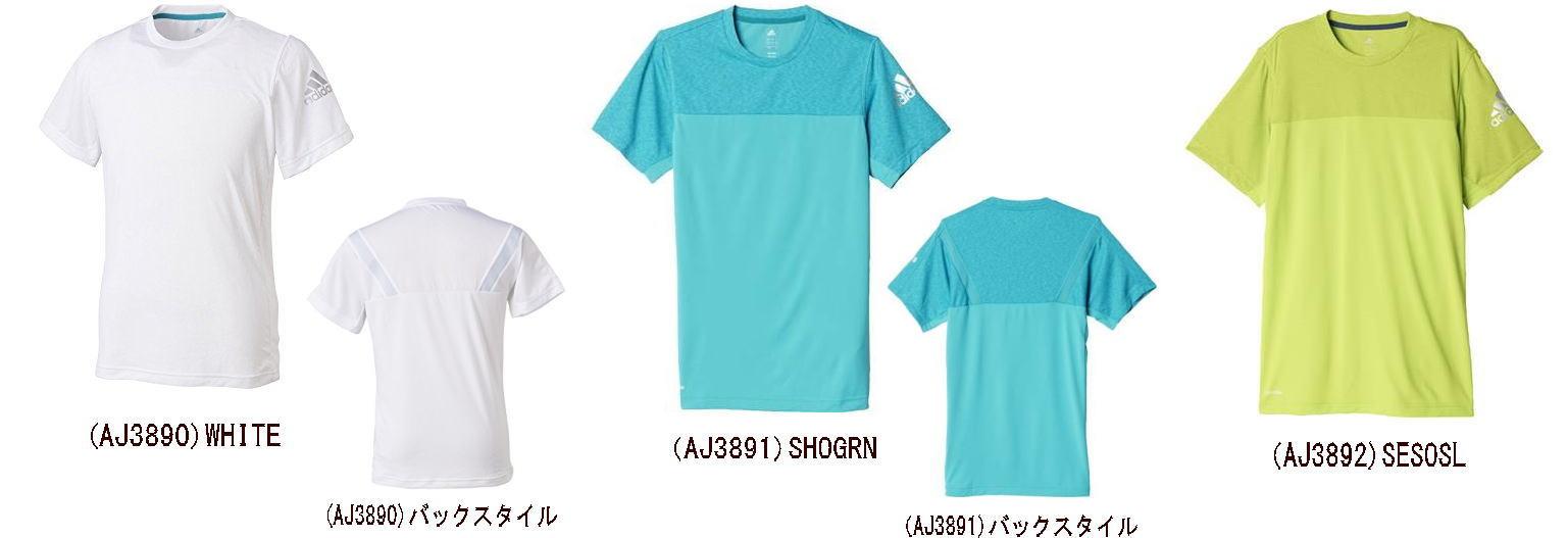 メール便可160円(1枚まで)adidasACETシャツ1アディダスメンズTシャツ男性用半袖シャツメ