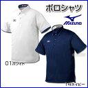 *ミズノ ボタンダウンポロシャツ あらゆるスポーツシーンに対応! 野球 【お取寄せ品】 12jc4h