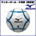 ミズノ サッカー サッカーボール(5号球/検定球) 【お取寄せ品】12os32027_ ●16