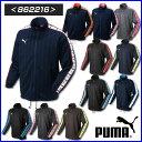 プーマ トレーニングジャケット ジャージ キャットライン 【お取寄せ品】 862216 PUMA ウォームアップ プージャ