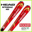 【あす楽対応可】◎2015ヘッド HEAD ロッカースキー INTEGRALE 400 / LRX9.0 板+ビンディング2点セット 156cm 163cm 【即納OK】●15