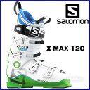 【あす楽対応可】☆サロモン スキーブーツ X MAX 120 green/white スキー靴【即納OK】 SALOMON エックスマックス L37812800 ●2016