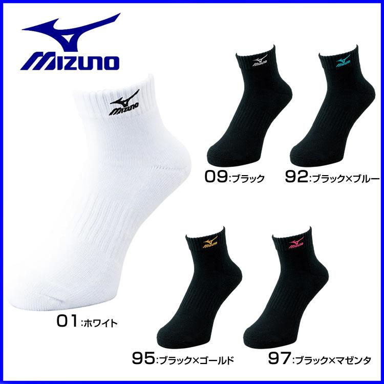 ミズノソックスバスケットボール靴下お取寄せ品V2MX500717ランニングスポーツ