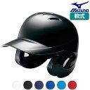 ミズノ 野球 ヘルメット(軟式用)両耳打者用【お取寄せ品 】1djhr101_●19