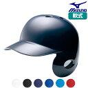 ミズノ 野球 ヘルメット(軟式用)右打者用【お取寄せ品 】1djhr103_●19