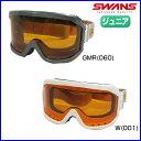 【あす楽対応可】◎SWANS ジュニア スキー・スノーボード ゴーグル 【即納OK】 703H スワンズ ※131115