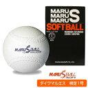 ダイワマルエス ソフトボール・検定1号ボール 1ダース 【お取寄せ品】 2OS511