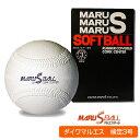 ダイワマルエス ソフトボール・検定3号ボール 1ダース 【お取寄せ品】 2OS513