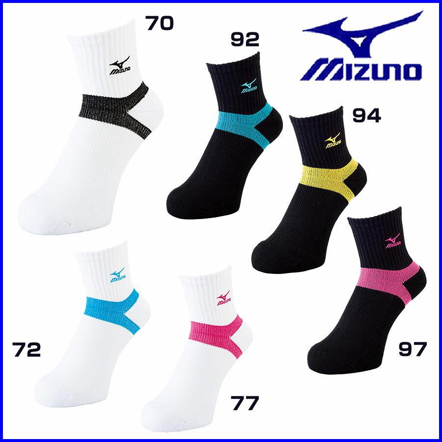 ミズノ ショートソックスバレーボール 靴下 【お取寄せ品】 V2MX5001 ●16