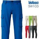 ショッピングbbs メンズギアカーゴパンツ ビッグボーン 作業服 作業着 ストレッチ 透け防止 静電気帯電防止素材 形態安定 UVカット おしゃれ bb-sw103