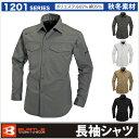 作業シャツ 長袖シャツ 作業服 作業着 丈夫な作りと着心地の良さ 秋冬用素材 BURTLE バートル bt-1205-b