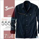 長袖シャツ 作業服 作業着 ジャウィン Jawin 自重堂 アクティブ 春夏用素材 作業シャツ jd-55504