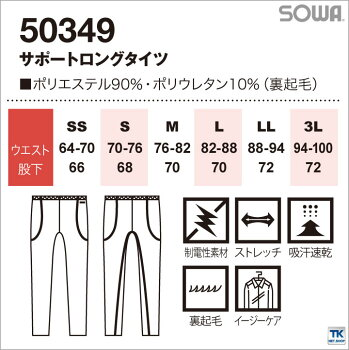 ���ݡ��ĥ���ʡ���������ѥ�ĥ���ʡ��ѥ�ĥ���ʡ�������Ĥ��ä�������BODYSUPPORT�ܥǥ������ݡ��ȥ������۴�®���ڽ��ߡ�sw-50349�ڤ椦�ѥ��å�������̵����