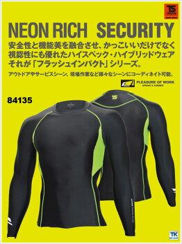 アンダーシャツインナーシャツ//ゆうパケット便送料無料//春夏長袖シャツ吸汗速乾+接触冷感+UVカットFLASHIMPACTフラッシュインパクトtw-84135