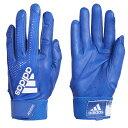アディダス バッティング手袋 バッティンググローブ 両手用 CK7062 ADIZERO 4.0 BATTING GLOVES ブルー