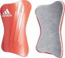 adidas(アディダス)サッカーマスク・プロテクターサッカー ・ フットサル用シンガード マイクロフィットレガJED89リアルコーラル S18