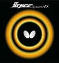 バタフライ(Butterfly)卓球ガット・ラバーブライス スピード FX05720ブラック