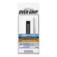 GOSEN(ゴーセン)テニスグッズその他快感デラックス ホワイトAC36Wの画像