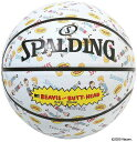 SPALDING スポルディングバスケットビーバス アンド バットヘッド ラバー 5号球 84-069J84069J