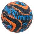 mitre(マイター)サッカーボールStreet SoccerBB1092BLACK