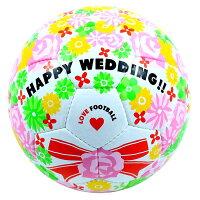 SFIDA(スフィーダ)フットサルボールフットサルボール【Happy Wedding】 BSF-HW01BSFHW01WHITEの画像