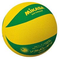 ミカサ(MIKASA)バレーボールソフトバレー小学 黄/緑MSM64YGの画像