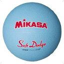 ミカサ(MIKASA)ハンドドッチボールソフトドッジボール 0 号D0SOFTサックス
