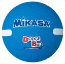 ミカサ(MIKASA)ハンドドッチボール教育用白線入りドッジボール1号D1Wブルー