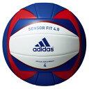 adidas(アディダス)バレーボールセンサーフィット4.0 4号球 ブルーAV416B