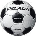 モルテン(Molten)フットサルボールペレーダフットサル 4号球 シャンパンシルバー×メタリックブラックF9P4001