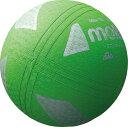 モルテン(Molten)バレーミニソフトバレーボール グリーンS2Y1200G