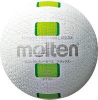 モルテン(Molten)バレーボールミニソフトバレーボールデラックス 白グリーンS2Y1500WGの画像