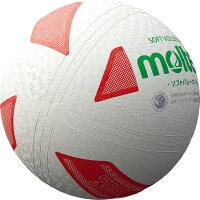 モルテン(Molten)バレーボールソフトバレーボール 検定球 白赤緑S3Y1200WXの画像