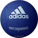 adidas(アディダス)ハンドドッチボールソフトドッヂボール 2号球 紺×青AD210B
