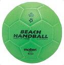 モルテン(Molten)ハンドドッチボールビーチハンドボール 2号球 グリーンBH2G