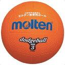 モルテン(Molten)ハンドドッチボールドッジボール2号球 オレンジD2OR