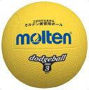 モルテン(Molten)ハンドドッチドッジボール2号球 黄D2Y